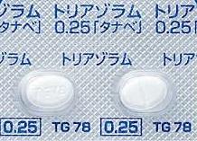 トリアゾラム