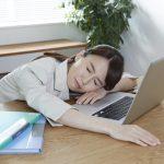 昼寝をするなら20分!最も効果的な午後の仮眠のとり方