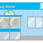 薬局で買える睡眠薬、精神安定剤の一覧と注意点