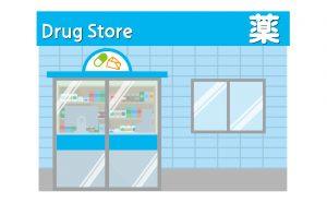 薬局で買える睡眠薬