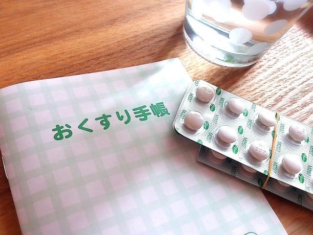 自分に合う睡眠薬