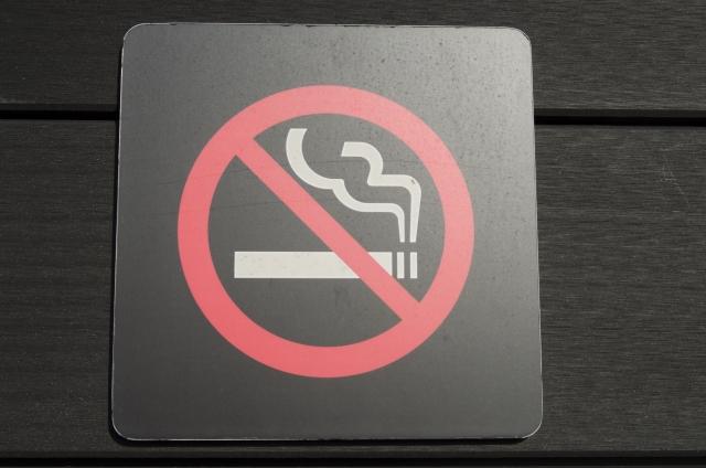 タバコと睡眠